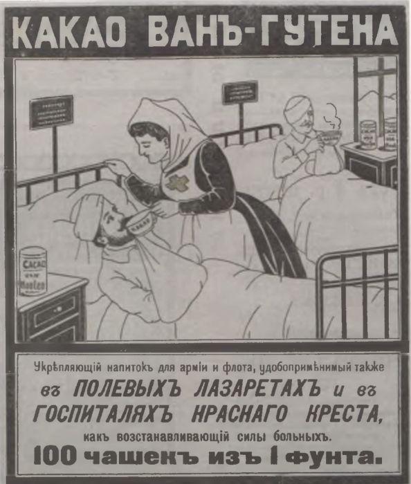 Такую рекламу было трудно упустить из виду. /Фото: capital.ua