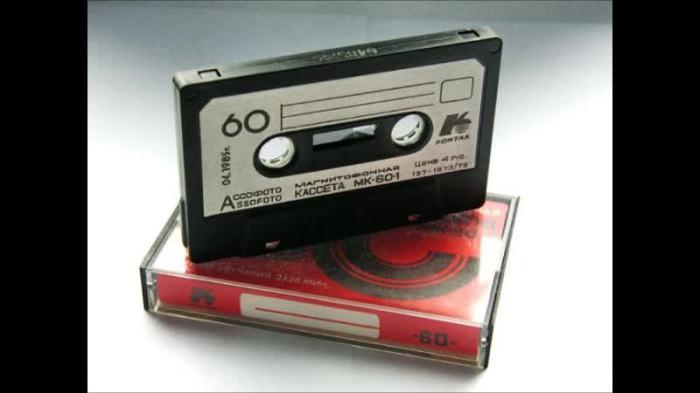 Магнитофонная кассета. /Фото: pp.userapi.com