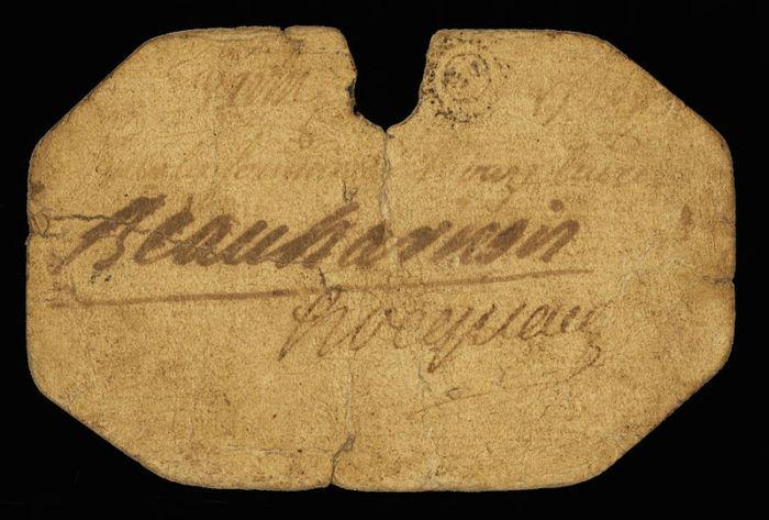 Карточная купюра 12 ливров, примерно 1735 год. /Фото: upload.wikimedia.org