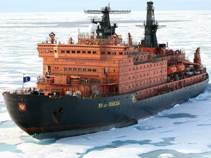Атомный ледокол «50 лет Победы». /Фото: cruisemapper.com