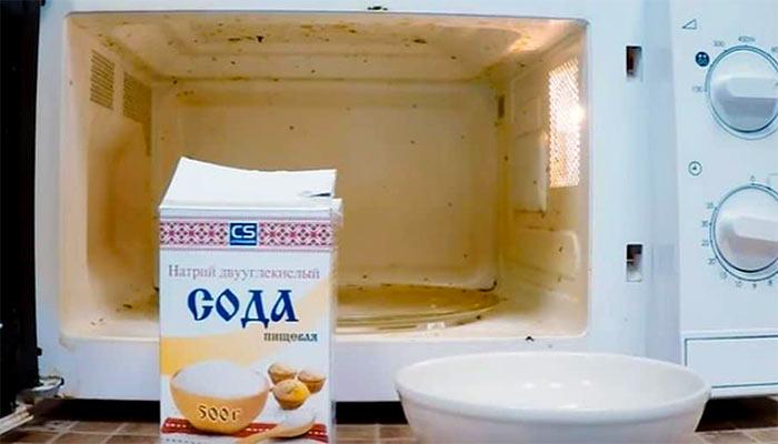 Простой и эффективный способ, который обойдется очень дешево. /Фото: you.cleaning