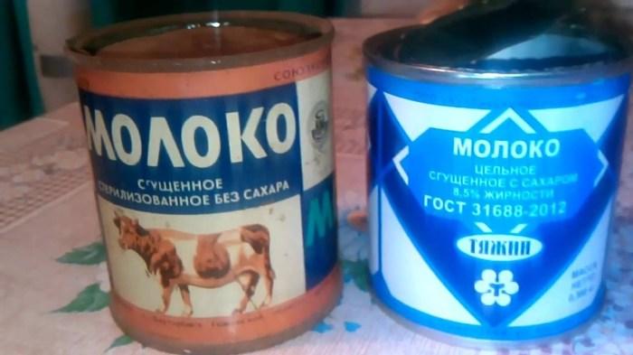 Как можно вспоминать советское детство и не упомянуть сгущенку? /Фото: i.ytimg.com