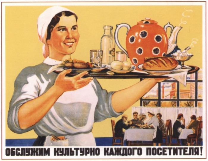 Культура советского общепита была переменчивой, а вот доходы сверх зарплаты стабильными. /Фото: lenin.guru