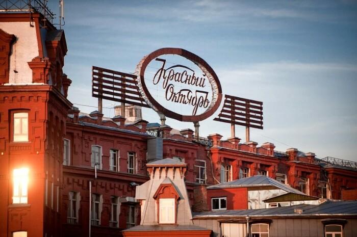 Рецептуру «Аленки» разработали специалисты фабрики «Красный октябрь». /Фото: s.inyourpocket.com