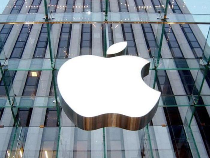 Популярная компания Apple начала свою деятельность в 1977 году. /Фото: diariocorreo.pe
