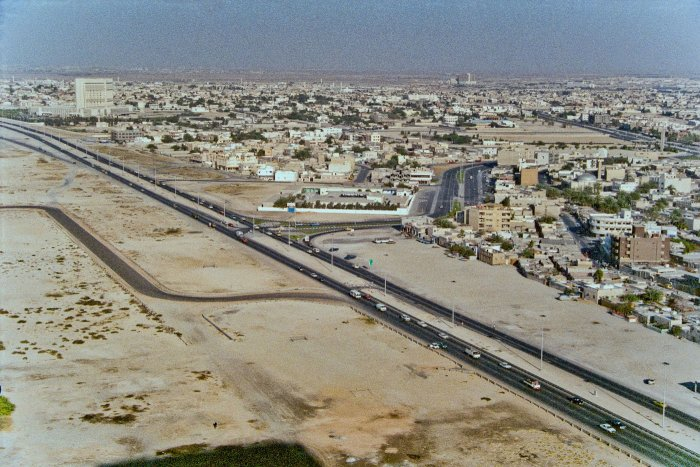 Город в 1980-е годы. /Фото: wikiway.com