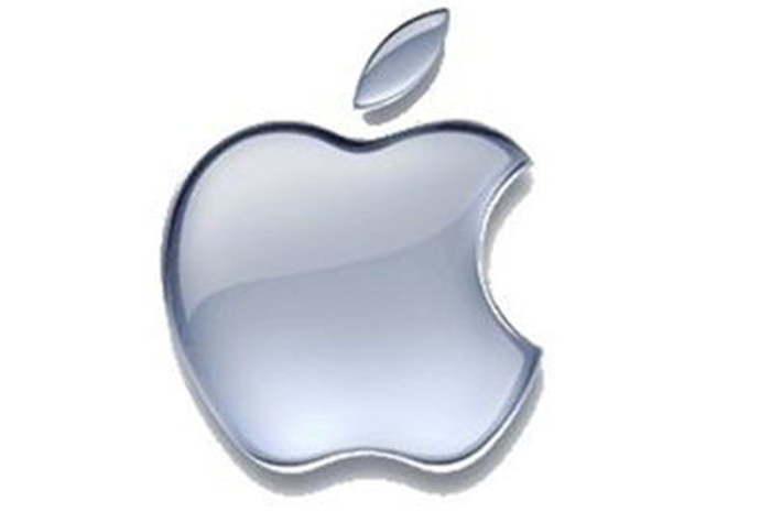 Логотип Apple самый узнаваемый в мире. /Фото: img-0.journaldunet.com