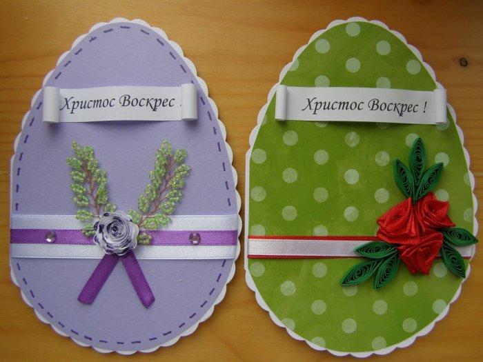 Оригинальные приглашения на празднование Пасхи онлайн. /Фото: avatars.mds.yandex.net