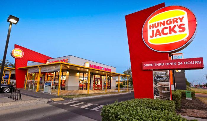 Ресторан Hungry Jack's в Австралии. /Фото: sdgcms.com