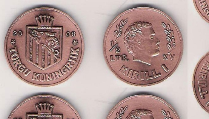 Монета Торгу 1993 г. Тираж 2000 экз./Фото: vana.coins.ee