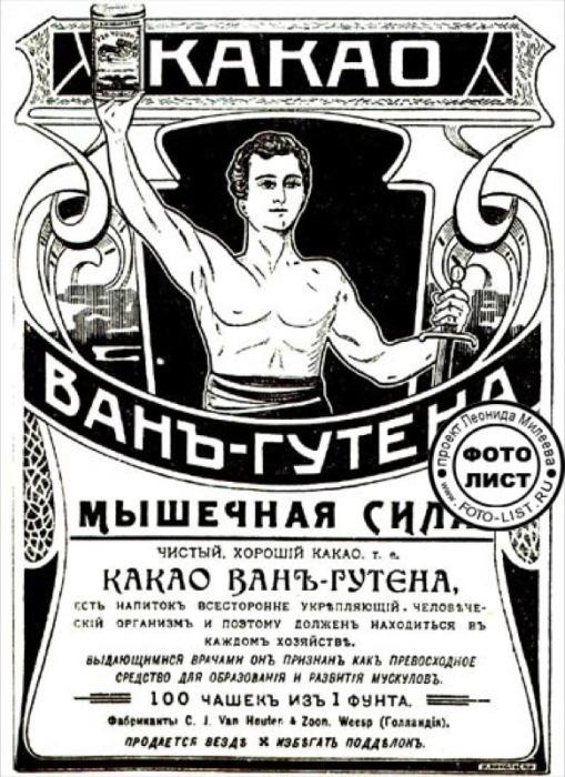 Какао придает сил и бодрости. /Фото: polomedia.ru