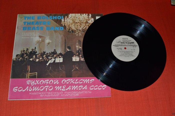 Пластинка времен СССР с классической музыкой. /Фото: pics.meshok.net