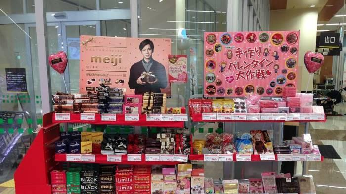 В Японии существует традиция дарить мужчинам шоколад. /Фото: japanculture-nyc.com