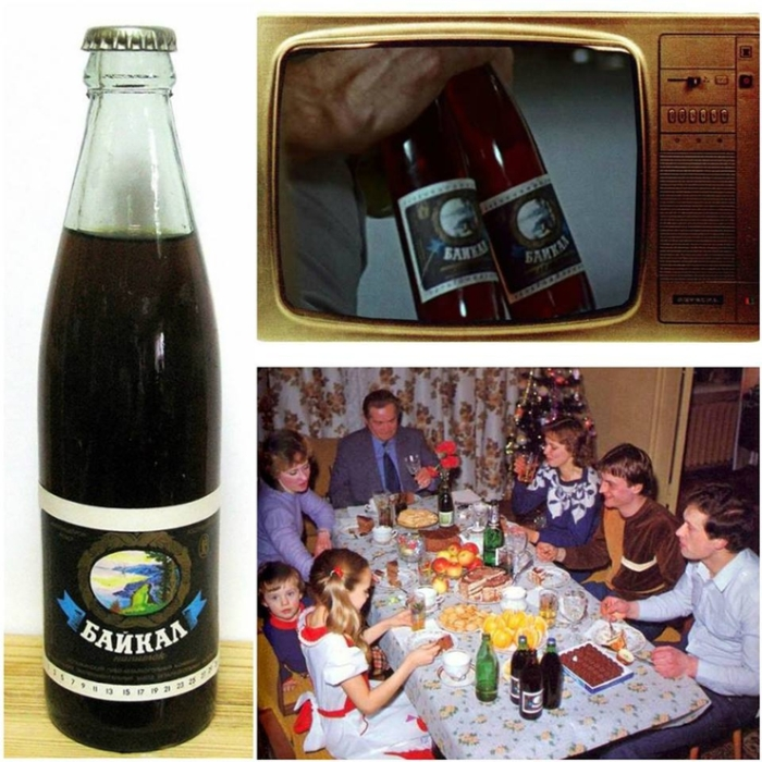 Байкал был одним из дефицитных и очень популярных напитков в СССР. /Фото: newsland.com