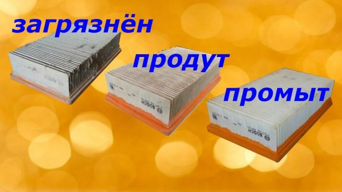 Чистим до приемлемого состояния. /Фото: i.ytimg.com