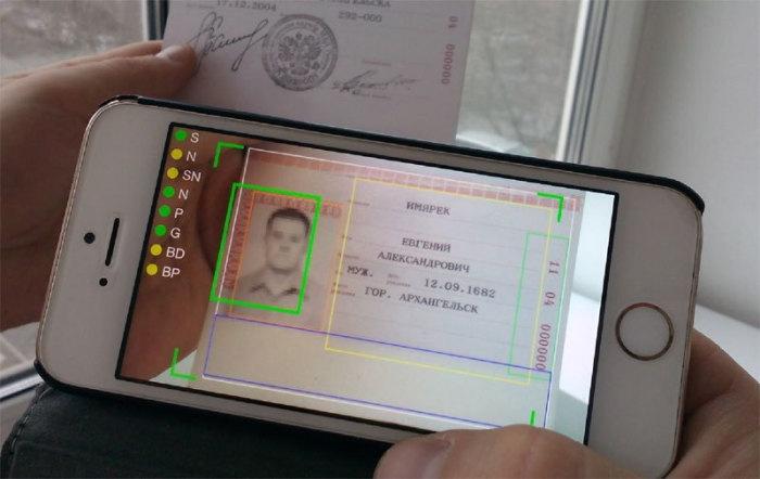 Полезно иметь при себе фото документов. /Фото: hsto.org