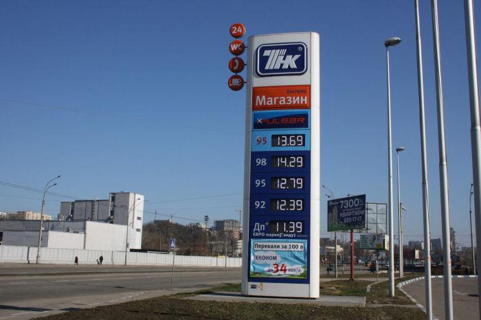 Цифры в маркировке топлива показывают его октановое число. | Фото: megabukvy.ru