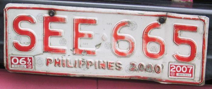 На Филиппинах цифры на номере значат многое. | Фото: upload.wikimedia.org