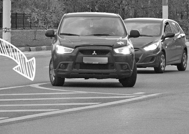 Потенциально аварийная ситуация для машины с вывернутыми колесами.