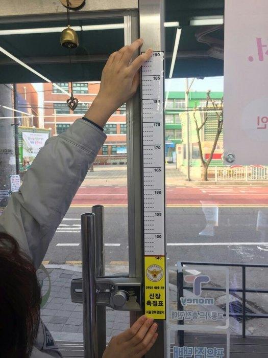 В Корее в последние годы тоже начали внедрять столь необычный способ сдерживания преступности. | Фото: english.hani.co.kr.