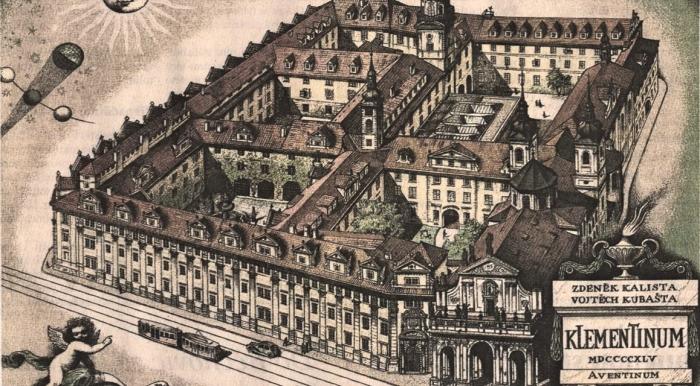 В общей сложности, строительные работы на территории архитектурного комплекса длились более века (Клементинум, Прага). | Фото: ready2travel.ru.