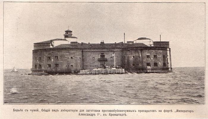 Форт «Император Александр I» в 1897 г. превратили в «чумные» лаборатории Института экспериментальной медицины. | Фото: masterok.livejournal.com.