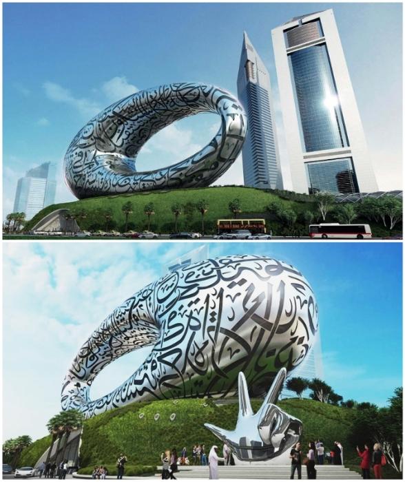 Здание музея олицетворяет стремление к лидерству и креативность эмирата Дубай и всех ОАЭ (Museum of the Future, Дубай).