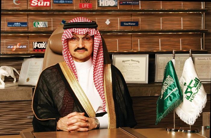 Принц аль-Валид – член Саудовской королевской семьи, богатейший человек и международный инвестор. | Фото: vestikavkaza.ru.
