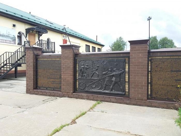Забор-мемориал расскажет об истории города.