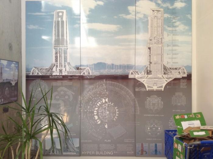 Проект башни для конденсации воды, к строительству которой еще даже не приступали (Arcosanti, США). | Фото: iolly-ukraine.livejournal.com.