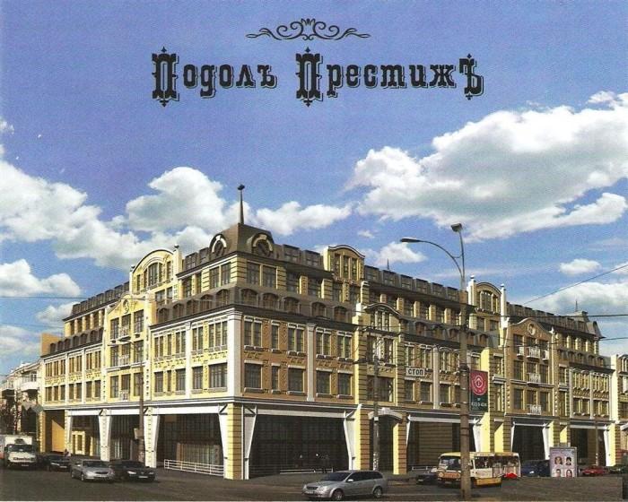 Так должен был выглядеть жилой многоквартирный дом на Подоле, в Киеве (рекламный проспект застройщика). | Фото: medium.com.