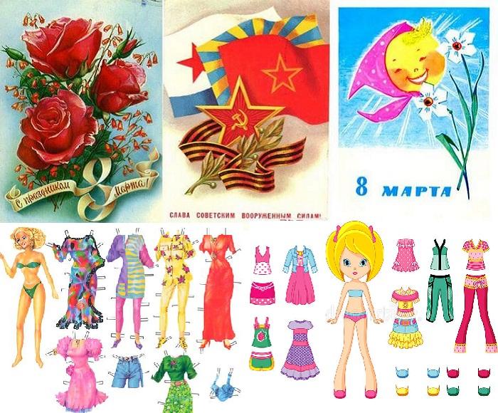 Коллекция открыток и бумажных куколок.