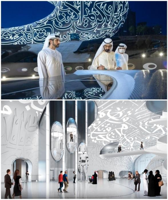 Специалисты музея будут изучать тенденции будущего и возможности в науке, технологиях и инновациях (Museum of the Future, Дубай).