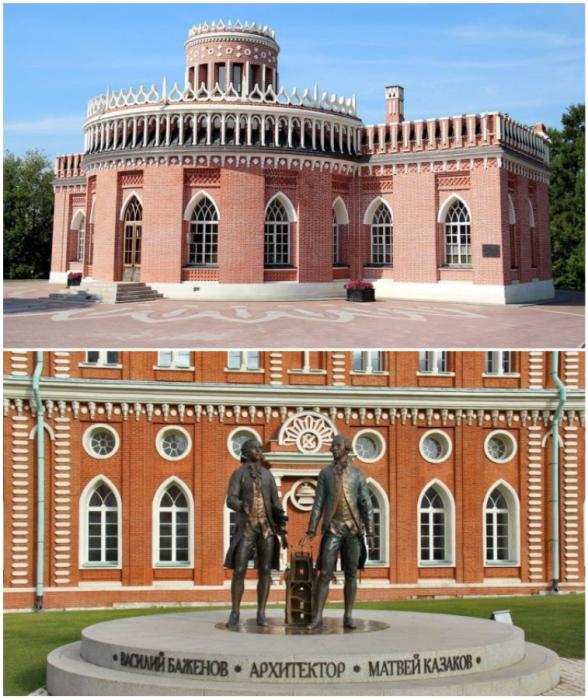 На территории дворцово-паркового ансамбля установлен памятник его создателям – архитекторам Василию Баженову и Матвею Казакову («Усадьба Царицыно», Москва).
