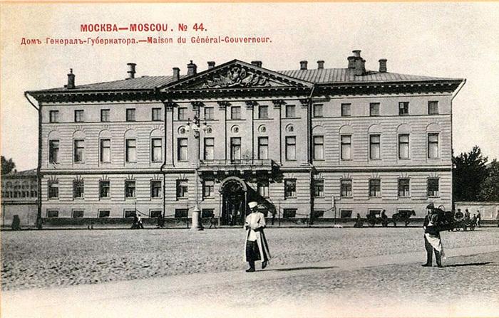 Бывшую резиденцию московского генерал-губернатора, возведенную еще в 1782 году, тоже пришлось передвигать (Москва). | Фото: masterok.livejournal.com.