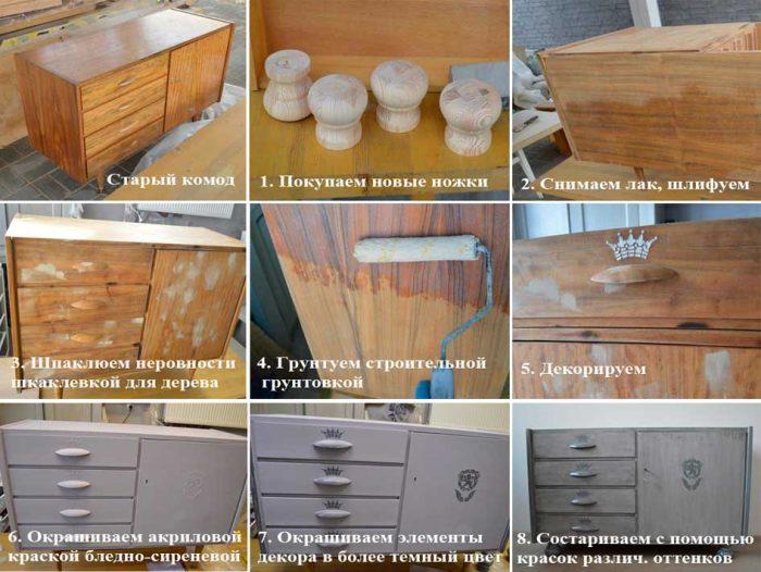 Поэтапный процесс реставрации и состаривания деревянной поверхности реставрируемого комода. | Фото: assz.ru.