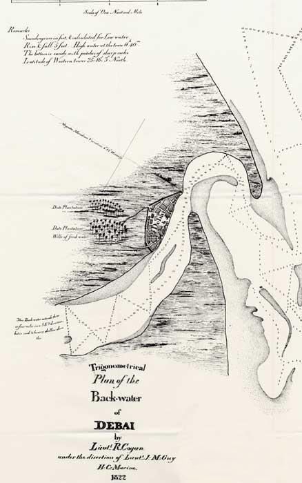 Старинная карта Дубай 1822 г. | Фото: yaplakal.com.