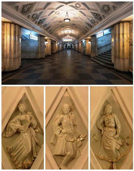 Станцию «Театральную» украшают фарфоровые фигуры, изображающие танцующих людей в национальных костюмах республик СССР (Москва, Россия).
