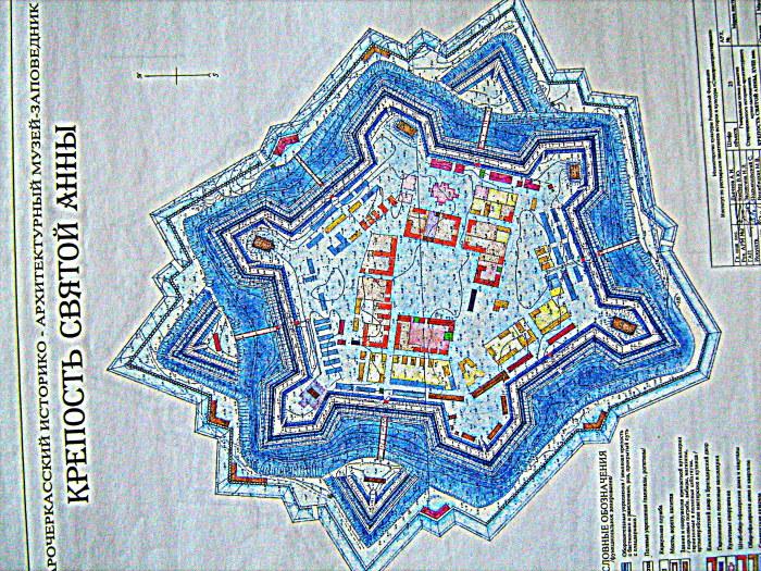 Схема размещения объектов на территории земляной крепости Св. Анны. | Фото: pobeda-aksay.ru.