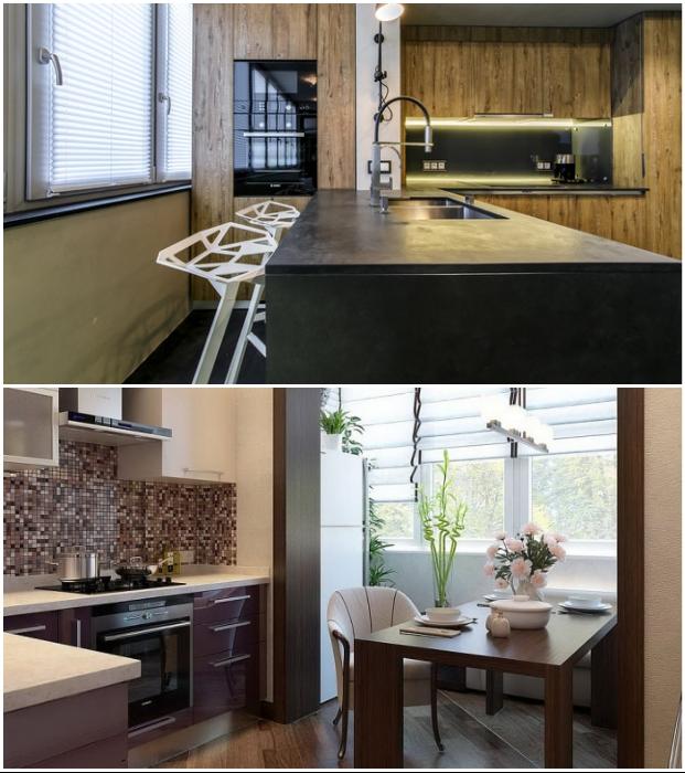 Даже если кухня и лоджия совсем крошечные, можно изловчиться и сделать интересный дизайн.