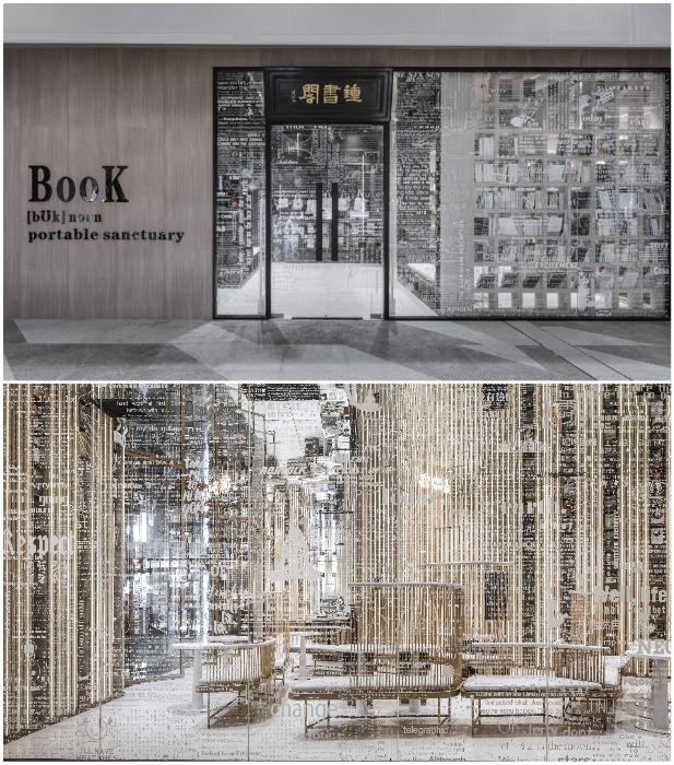 В Китае появился новый книжный магазин (Zhongshuge Bookstore, Ningbo). | Фото: architizer-prod.imgix.net/ xl-muse.com.