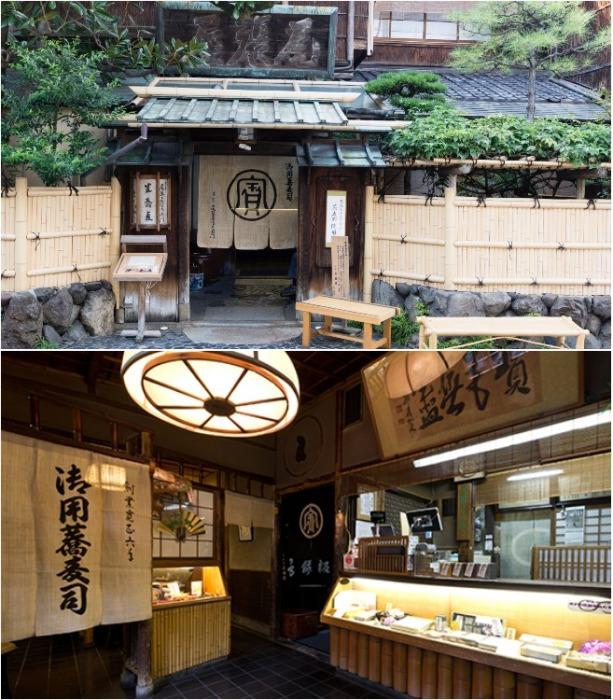 Ресторан Honke Owariya в Киото - более 500 лет радует своих посетителей вкуснейшими национальными блюдами (Япония).   Фото: whereisfatboy.blogspot.com.