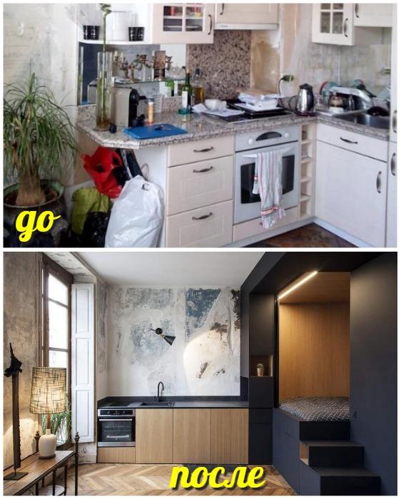 Такой была и какой стала кухня в мини-апартаментах.
