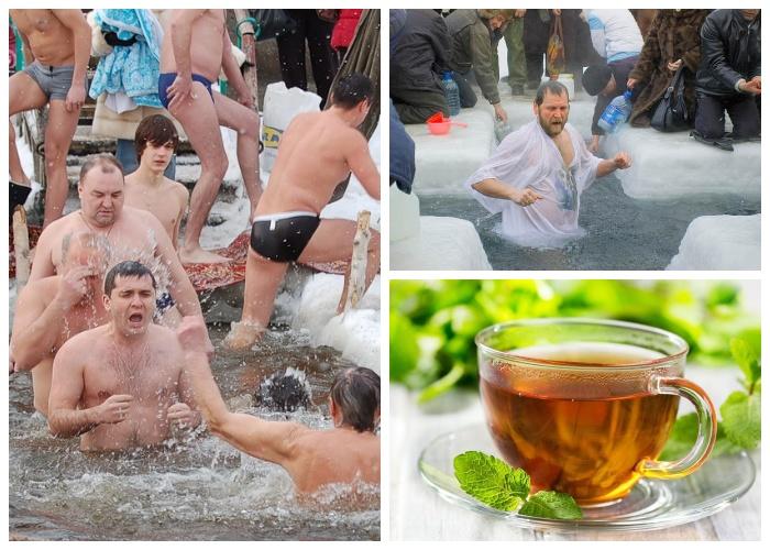 После крещенского купания лучше всего выпить чашечку чая.
