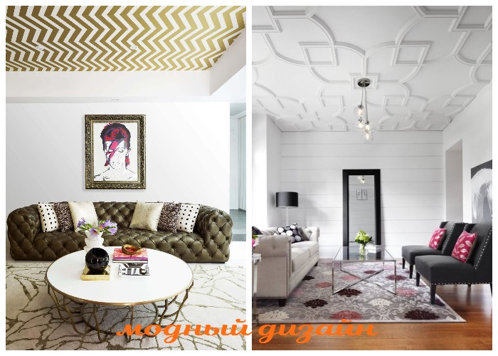Входят в моду яркие потолки с геометрическими узорами.