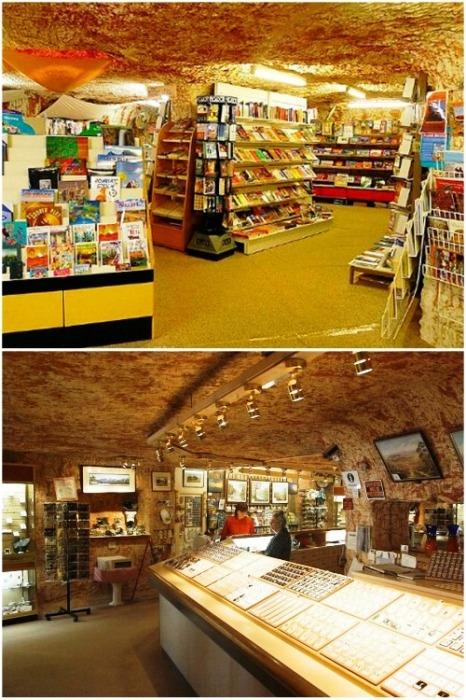 В подземном городе есть огромный книжный магазин и ювелирные лавки (Кубер-Педи, Австралия). | Фото: kakzachem.ru.