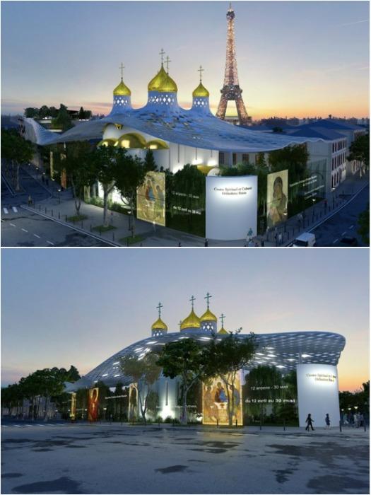Проект победитель конкурса на строительство Русского духовно-культурного центра в Париже. | Фото: gazeta.ru.
