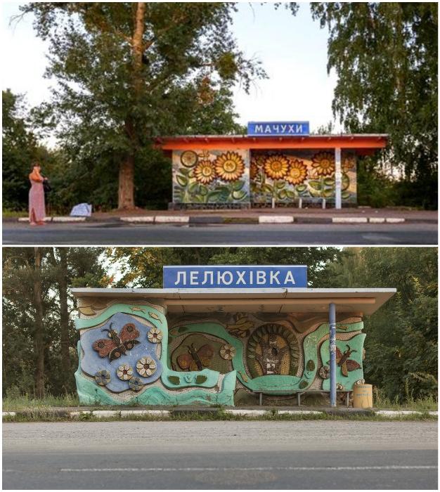 Красота родной природы вдохновила на создание прекрасных мозаик (Остановки на трассах Украины). © Christopher Herwig.