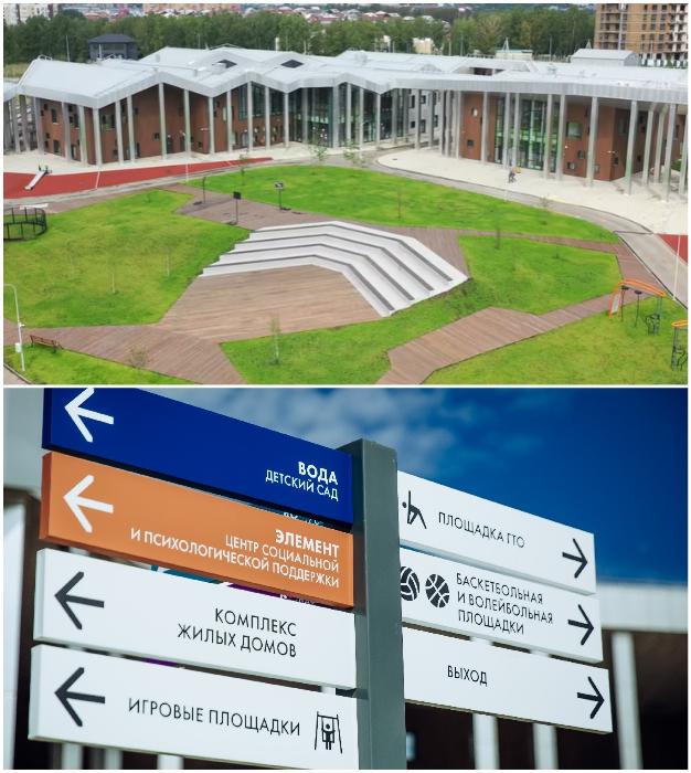 Строительство и обустройство многофункционального комплекса обошлось в 6 млрд рублей («Точка будущего», Иркутск).