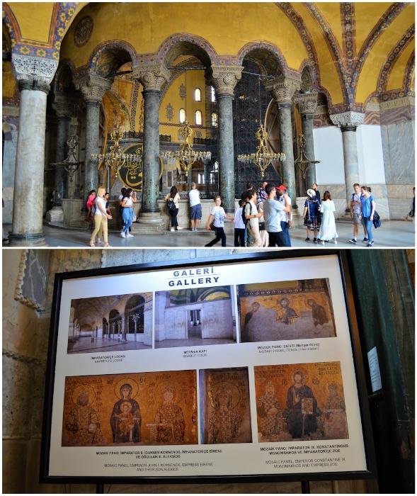 Начиная с 1934 г. Софийский собор получил статус музея (Стамбул, Турция).